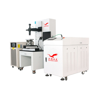 Energy Feedback Fiber Transmission Laser Welding Machine 200W 300W